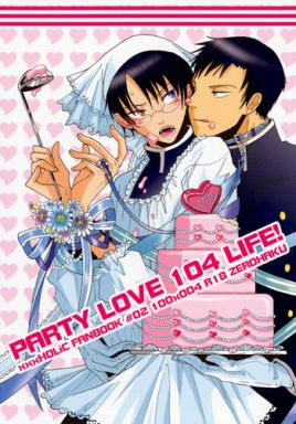 [Boys Love (Yaoi) : R18] Doujinshi - xxxHolic (PARTY LOVE 104 LIFE!) / ゼロ博