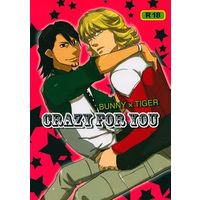 [Boys Love (Yaoi) : R18] Doujinshi - TIGER & BUNNY / Barnaby x Kotetsu (CRAZY FOR YOU) / Polylogos sweep