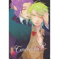 [Boys Love (Yaoi) : R18] Doujinshi - Novel - Lucky Dog 1 / Luchino x Giancarlo (Cenerentola) / LSDL