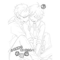 [Boys Love (Yaoi) : R18] Doujinshi - Tales of Xillia2 / Julius x Ludger (分史世界で俺と兄さんで修羅場) / 夜空の虹
