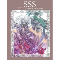 Doujinshi - Illustration book - Dynasty Warriors / Ma Chao x Ma Dai (SSS) / stylo