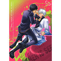 [Boys Love (Yaoi) : R18] Doujinshi - Gintama / Hijikata x Gintoki (ONLY EACH OTHER IS SEEN.) / 趣ハイジャンプ/時代に鈍感