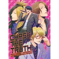 Doujinshi (CHASE THE TRUTH!) / Tetrachord