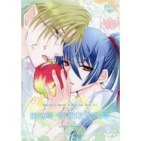 [Boys Love (Yaoi) : R18] Doujinshi - Novel - Macross Frontier / Michael Blanc x Saotome Alto (SNOW WHITE SNOW) / Liliental