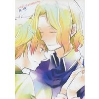 [Boys Love (Yaoi) : R18] Doujinshi - Novel - Hetalia / France x United Kingdom (いやよいやよも好きのうち) / Honey13