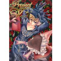 Doujinshi - KINGDOM HEARTS / Axel x Roxas (Project V) / Shinkan Ari