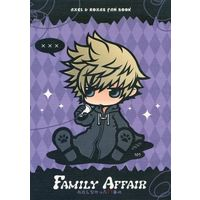 Doujinshi - KINGDOM HEARTS / Axel x Roxas (FAMILY AFFAIR 存在しなかった13番地) / 新刊あり/flower*