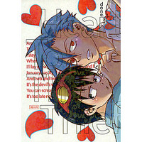 [Boys Love (Yaoi) : R18] Doujinshi - Gurren Lagann / Simon x Kamina (Heart To The Thief) / done.