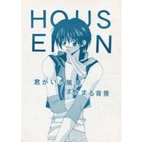 [Boys Love (Yaoi) : R18] Doujinshi - Novel - Houshin Engi / Kou Tenka (君がいる風景 まとまる背景) / E/BLAZE