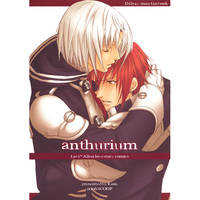 Doujinshi - D.Gray-man / Lavi x Allen Walker (anthurium) / SCOOP