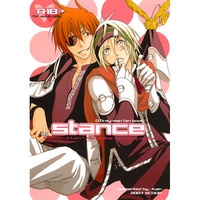 [Boys Love (Yaoi) : R18] Doujinshi - D.Gray-man / Lavi x Allen Walker (stance) / SCOOP