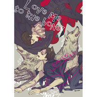 [Boys Love (Yaoi) : R18] Doujinshi - Shingeki no Kyojin / Eren x Levi (Love me to the bone!) / KSK.