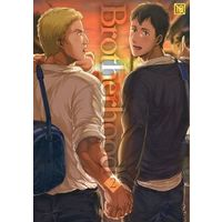 [Boys Love (Yaoi) : R18] Doujinshi - Novel - Anthology - Shingeki no Kyojin / Reiner x Bertolt (Brotherhood2) / LOST CLINIC