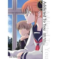 [NL:R18] Doujinshi - Gintama / Okita Sougo x Kagura (Addicted To You) / atelier Bucha