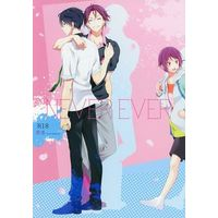 [Boys Love (Yaoi) : R18] Doujinshi - Free! (Iwatobi Swim Club) / Rin x Haruka (NEVER EVER) / とりねっと