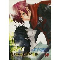 [Boys Love (Yaoi) : R18] Doujinshi - Anthology - D.Gray-man / Tyki Mikk x Lavi (Honeytrap) / 永遠黙示録/JACK'S LANTERN/吉屋。