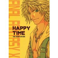 Doujinshi - Final Fantasy X / All Characters (Final Fantasy) (HAPPY TIME) / 涅槃覚醒帝国
