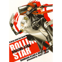 Doujinshi - D.Gray-man / Lavi x Allen Walker (ROLLING STAR) / SCOOP