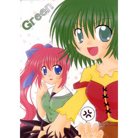 Doujinshi - Comic Party (Green) / Scarlet