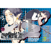 [Boys Love (Yaoi) : R18] Doujinshi - Manga&Novel - Anthology - DRAMAtical Murder / Ren (InnerWorld:SIDE) / 幻想樹創社 SABERTIEGR