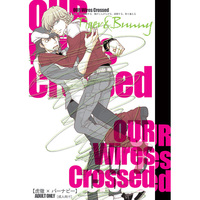 [Boys Love (Yaoi) : R18] Doujinshi - TIGER & BUNNY / Kotetsu x Barnaby (OUR Wires Crossed) / Gekkou Touzoku