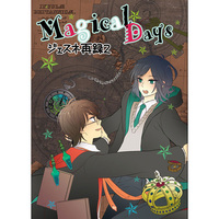 Doujinshi - Omnibus - Harry Potter Series / James Potter x Severus Snape (Magical Days) / KCP