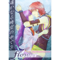 Doujinshi - Illustration book - flower / snoW-White