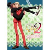 [Boys Love (Yaoi) : R18] Doujinshi - Anthology - Omnibus - TIGER & BUNNY / Barnaby x Kotetsu (Gift2) / Sunege 6061