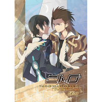 [Boys Love (Yaoi) : R18] Doujinshi - Tales of Xillia / Alvin x Jude Mathis (ニトロ) / KEVIN