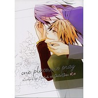 [Boys Love (Yaoi) : R18] Doujinshi - Novel - Lucky Dog 1 / Giulio x Giancarlo (one place,one pray) / orso