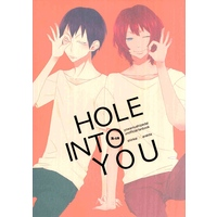 [Boys Love (Yaoi) : R18] Doujinshi - Yowamushi Pedal / Shinkai x Arakita (HOLE INTO YOU) / ピンクッション