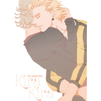 [Boys Love (Yaoi) : R18] Doujinshi - TIGER & BUNNY / Ryan Goldsmith x Barnaby Brooks Jr. (Kira Kira) / CRUNCH LOOOP