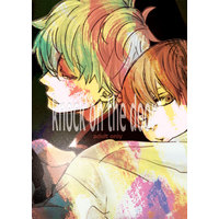 [Boys Love (Yaoi) : R18] Doujinshi - Gintama / Gintoki x Okita (knock on the door) / hBa