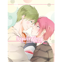 [Boys Love (Yaoi) : R18] Doujinshi - Free! (Iwatobi Swim Club) / Makoto x Rin (Squirting) / 小夏ねこ