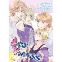 [Boys Love (Yaoi) : R18] Doujinshi - Anthology - TIGER & BUNNY / Keith x Ivan (Adult Vurrrrning) / Kamiganai