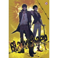 [Boys Love (Yaoi) : R18] Doujinshi - FKMT Series / Hirai Ginji (BLACK SHEEP) / 69de74