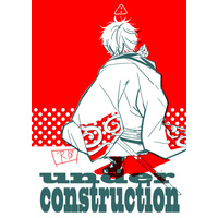 [Boys Love (Yaoi) : R18] Doujinshi - Novel - Gintama / Takasugi x Gintoki (under construction) / TekkaG & 貼