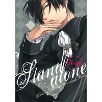 [Boys Love (Yaoi) : R18] Doujinshi - Novel - Anthology - Tales of Xillia2 / Victor & Julius (Stand alone) / 雨水亭/ゆけゆけ★流星号