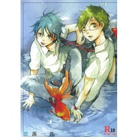 [Boys Love (Yaoi) : R18] Doujinshi - Manga&Novel - Anthology - Blue Exorcist / Yukio x Rin (碧落一洗) / 041+LazyMind