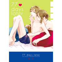 [Boys Love (Yaoi) : R18] Doujinshi - Hetalia / France x United Kingdom (77 days later) / beryl