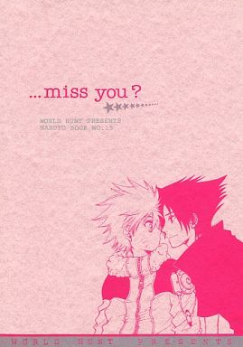 Doujinshi - NARUTO / Sasuke x Naruto (...miss you?) / WORLD HUNT
