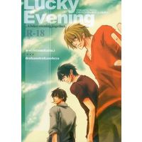 [Boys Love (Yaoi) : R18] Doujinshi - Novel - Togainu no Chi / Akira & Motomi & Rin (Lucky Evening) / u-style(ウメカツ。)/殿下の天下の部屋