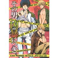 [Boys Love (Yaoi) : R18] Doujinshi - Hetalia / Japan x America & Japan x United Kingdom (その男、凶暴につき。) / Abaraya