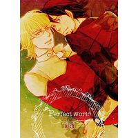 [Boys Love (Yaoi) : R18] Doujinshi - TIGER & BUNNY / Barnaby x Kotetsu (Perfect World) / Neopro