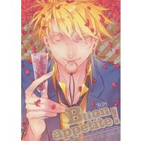 [Boys Love (Yaoi) : R18] Doujinshi - Novel - Anthology - Lucky Dog 1 (Buon appetite!) / LOST CLINIC