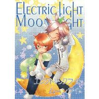 Doujinshi - REBORN! / Byakuran x Shoichi Irie (ELECTRIC LIGHT MOON LIGHT) / ビオレット