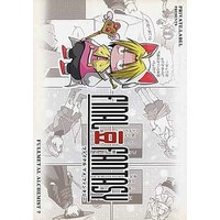 Doujinshi - Final Fantasy III / Edward Elric & Roy Mustang (FINAL 豆 FANTASY) / Private Label