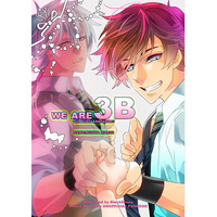 Doujinshi - Prince Of Tennis / Bunta & Niou & Rikkai University of Junior High School (WE ARE 3B 丸井編) / blacksheep