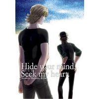 [Boys Love (Yaoi) : R18] Doujinshi - TIGER & BUNNY / Kotetsu x Barnaby (Hide your mind,Seek my heart.) / Kamatama Udon
