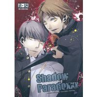 [Boys Love (Yaoi) : R18] Doujinshi - Anthology - Persona4 / Yosuke x Yu (Shadow Paradoxxx) / クロスイズム